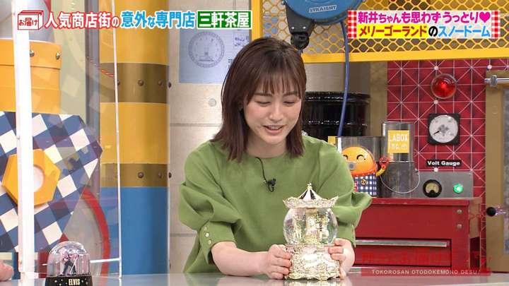 2021年04月25日新井恵理那の画像21枚目