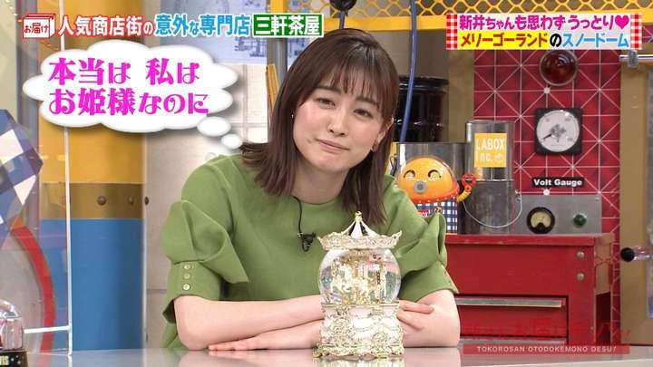 2021年04月25日新井恵理那の画像24枚目