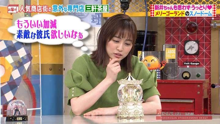 2021年04月25日新井恵理那の画像25枚目