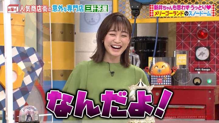 2021年04月25日新井恵理那の画像26枚目
