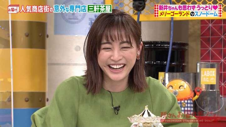 2021年04月25日新井恵理那の画像28枚目