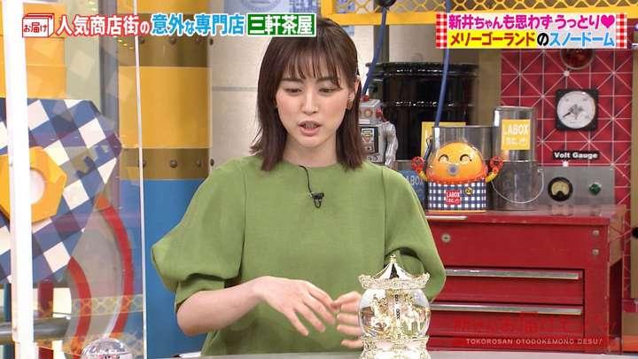 2021年04月25日新井恵理那の画像29枚目