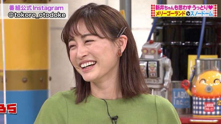 2021年04月25日新井恵理那の画像31枚目