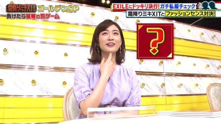 2021年04月26日新井恵理那の画像23枚目