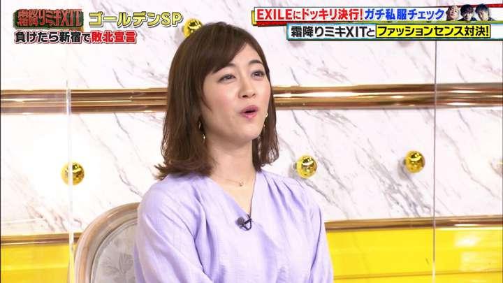 2021年04月26日新井恵理那の画像25枚目