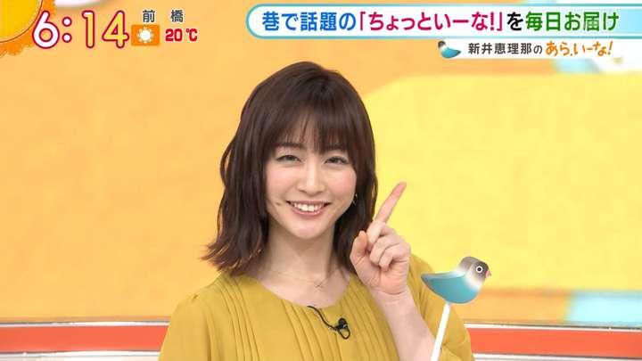 2021年04月27日新井恵理那の画像07枚目