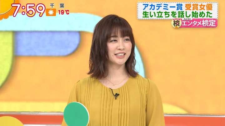 2021年04月27日新井恵理那の画像19枚目