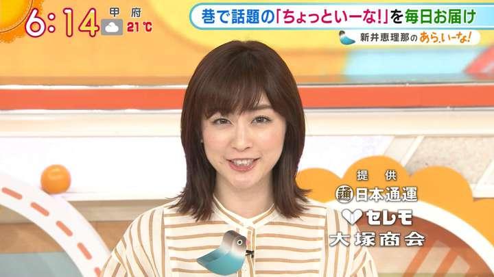 2021年04月28日新井恵理那の画像05枚目