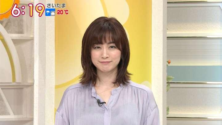2021年04月29日新井恵理那の画像05枚目