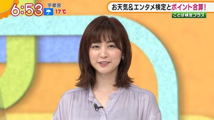 2021年04月29日新井恵理那の画像06枚目