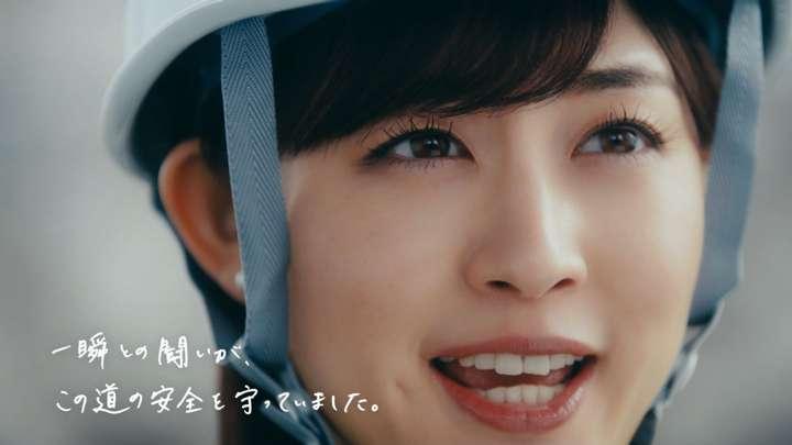2021年04月29日新井恵理那の画像26枚目