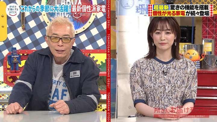 2021年05月02日新井恵理那の画像01枚目
