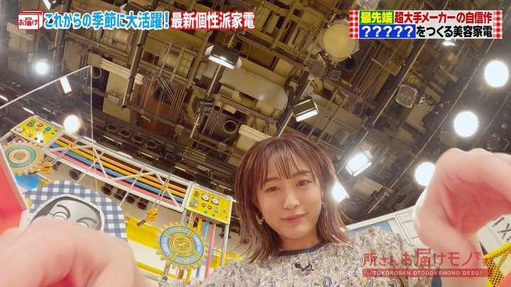 2021年05月02日新井恵理那の画像08枚目