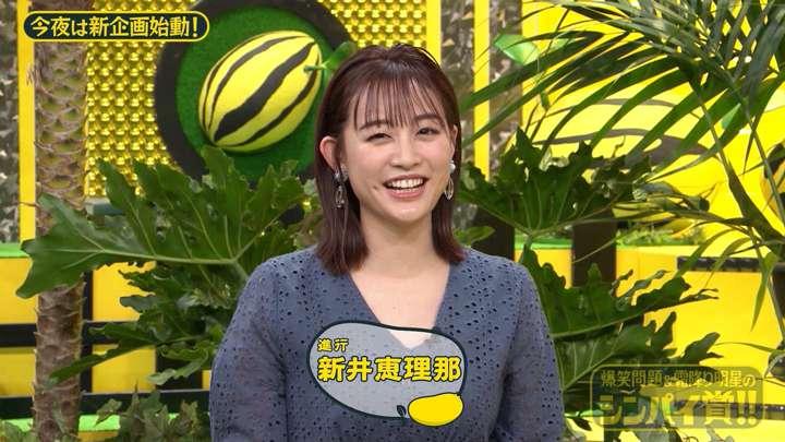 2021年05月02日新井恵理那の画像33枚目