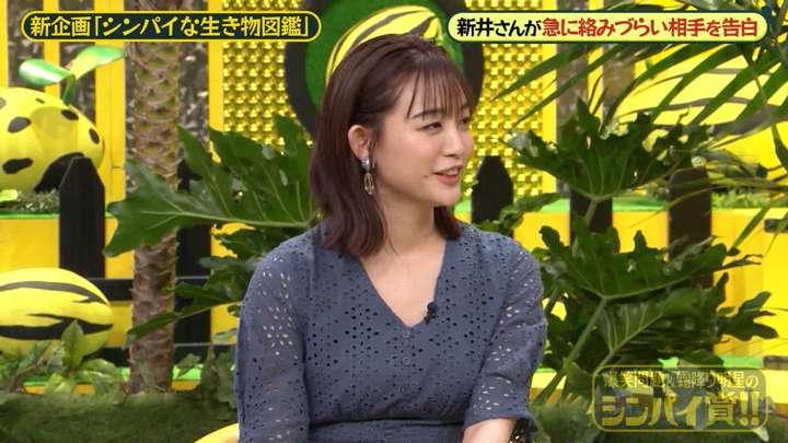 2021年05月02日新井恵理那の画像36枚目