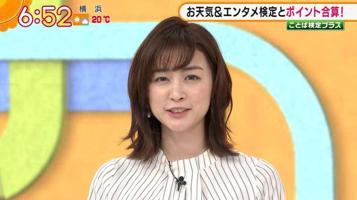 2021年05月03日新井恵理那の画像04枚目