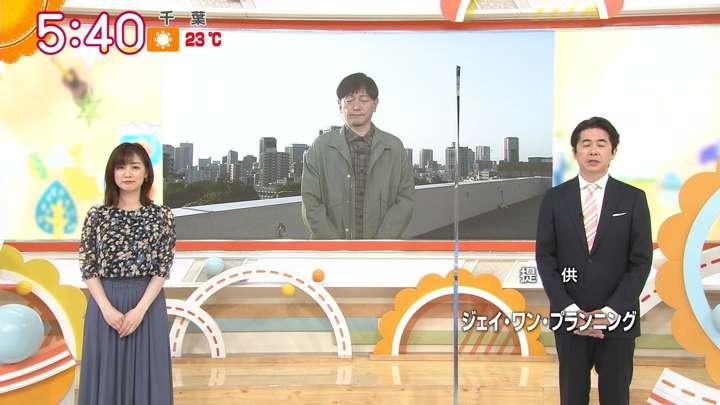 2021年05月04日新井恵理那の画像02枚目