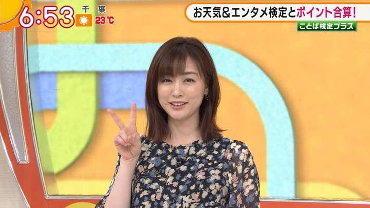 2021年05月04日新井恵理那の画像06枚目