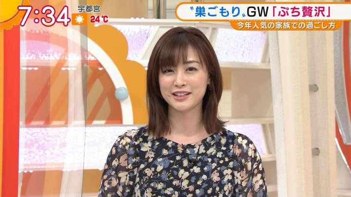 2021年05月04日新井恵理那の画像12枚目