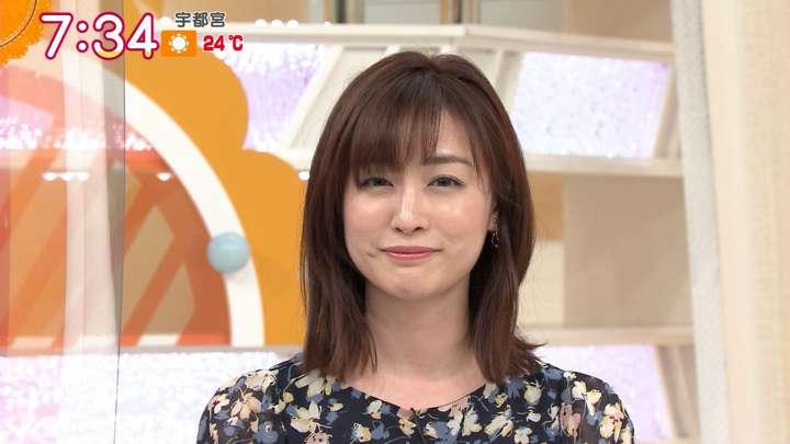 2021年05月04日新井恵理那の画像13枚目