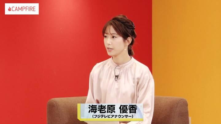 2020年12月27日海老原優香の画像01枚目