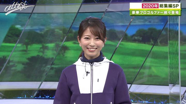 2020年12月28日海老原優香の画像04枚目