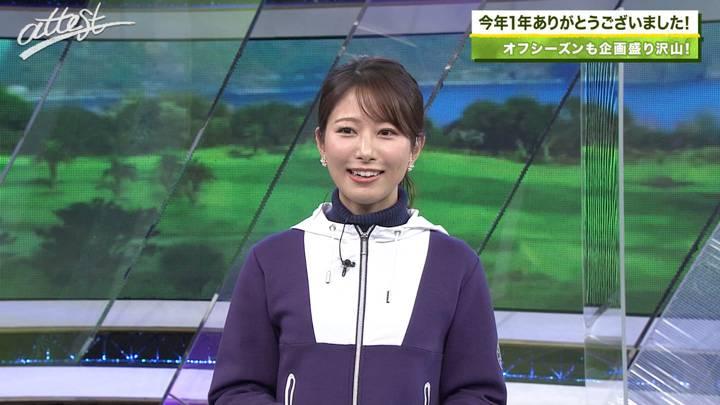 2020年12月28日海老原優香の画像06枚目