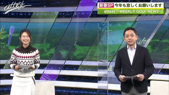 2021年01月11日海老原優香の画像01枚目