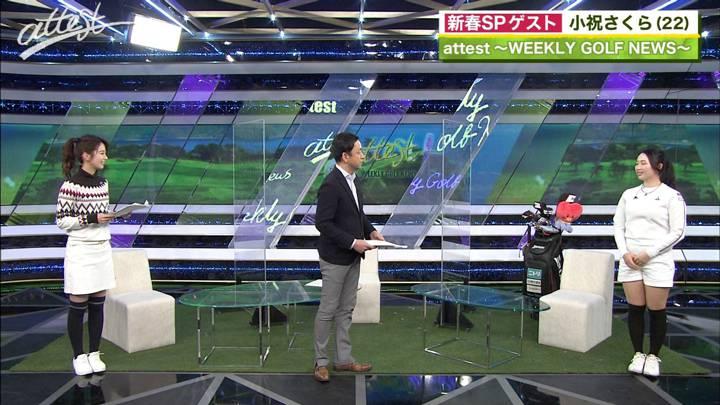 2021年01月11日海老原優香の画像02枚目