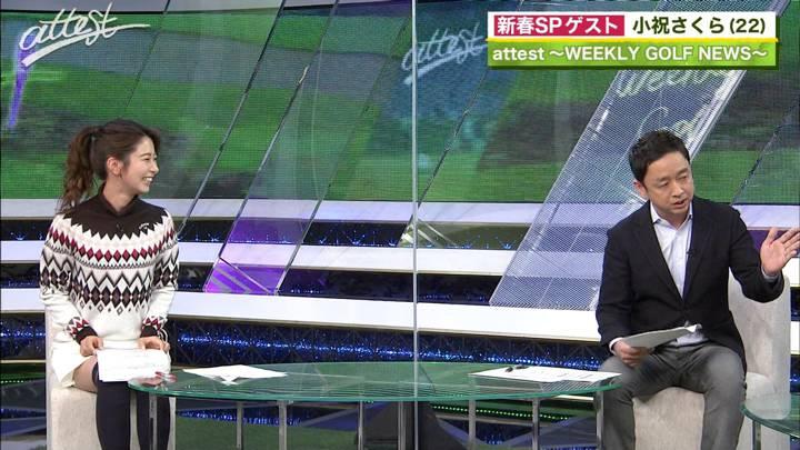 2021年01月11日海老原優香の画像04枚目