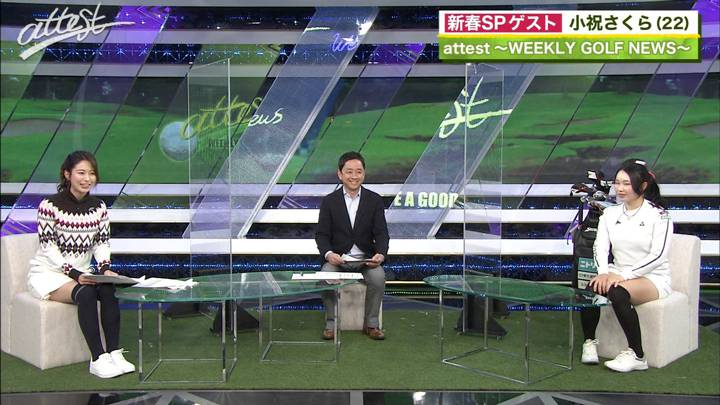 2021年01月11日海老原優香の画像06枚目