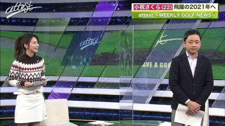 2021年01月11日海老原優香の画像10枚目