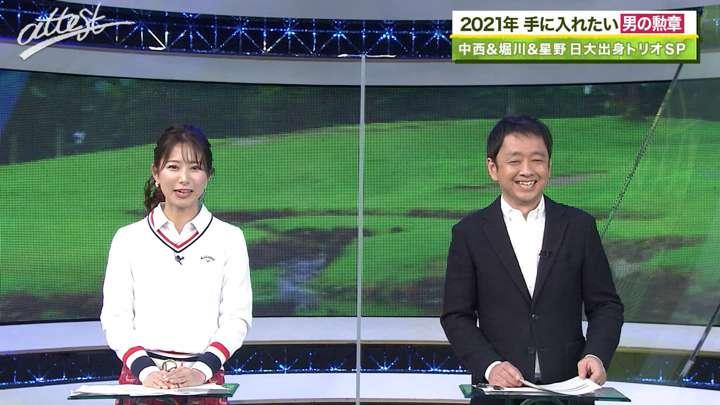 2021年01月18日海老原優香の画像10枚目