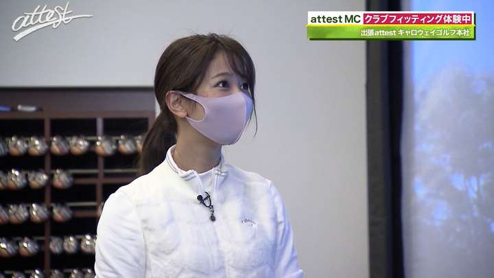 2021年01月25日海老原優香の画像21枚目