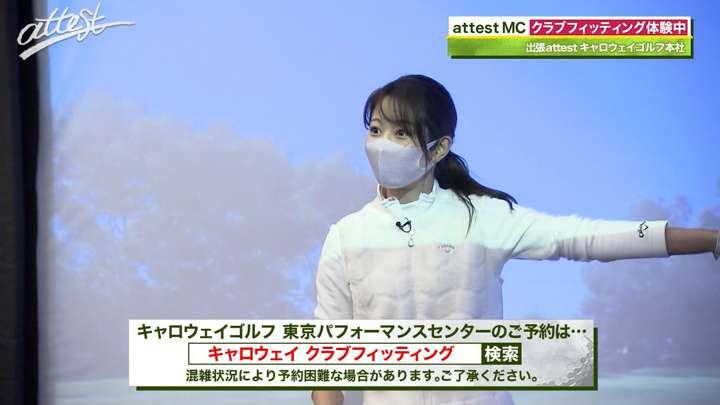 2021年01月25日海老原優香の画像23枚目