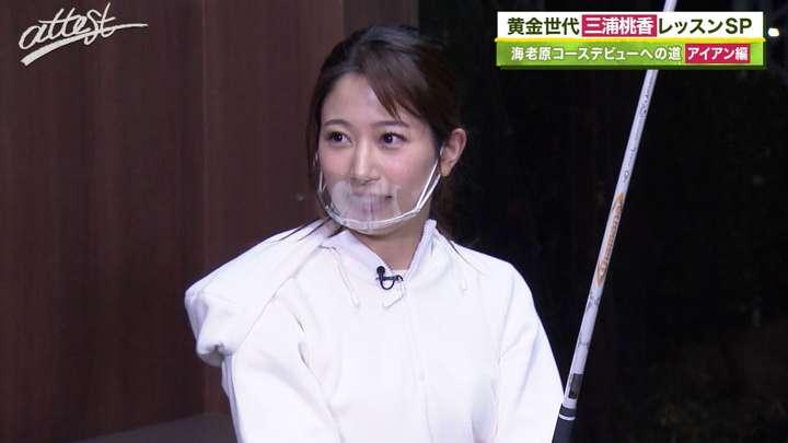 2021年02月01日海老原優香の画像22枚目