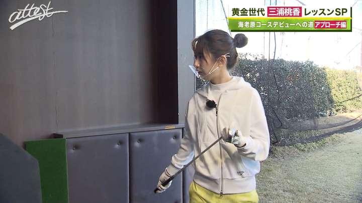 2021年02月22日海老原優香の画像08枚目