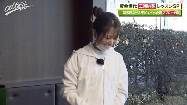 2021年02月22日海老原優香の画像13枚目