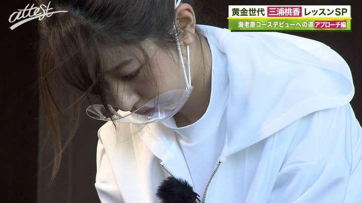 2021年02月22日海老原優香の画像15枚目