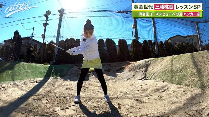 2021年02月22日海老原優香の画像23枚目