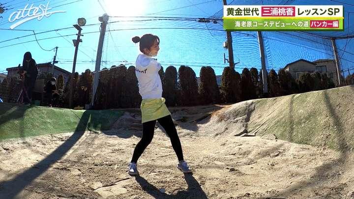 2021年02月22日海老原優香の画像24枚目
