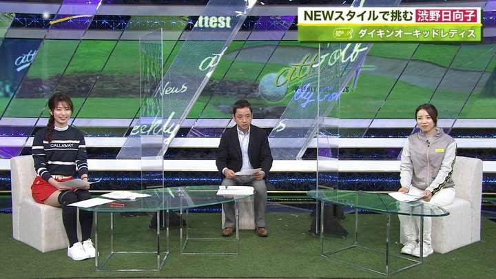 2021年03月08日海老原優香の画像04枚目
