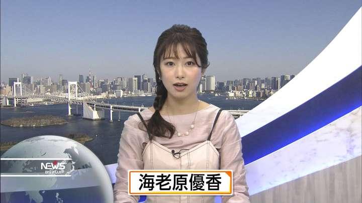 2021年03月10日海老原優香の画像01枚目