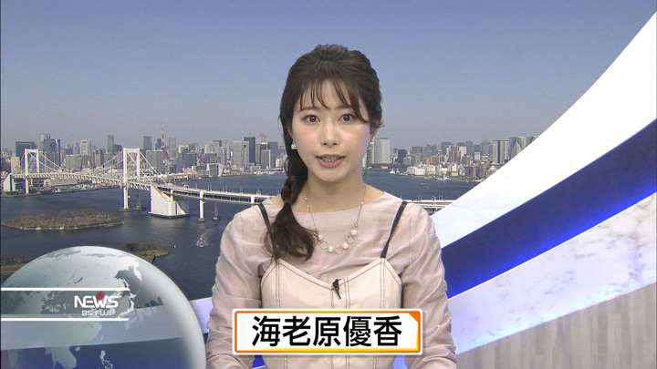 2021年03月10日海老原優香の画像04枚目
