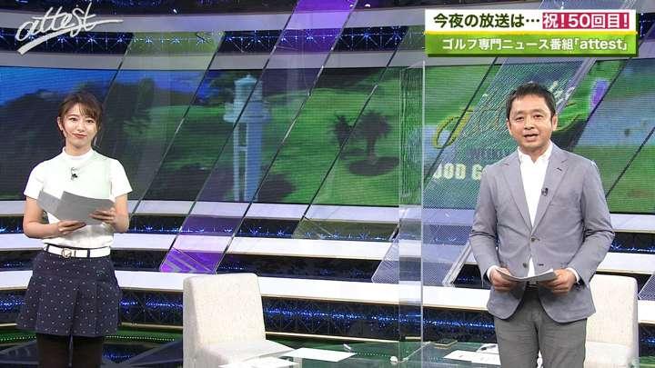 2021年03月22日海老原優香の画像01枚目