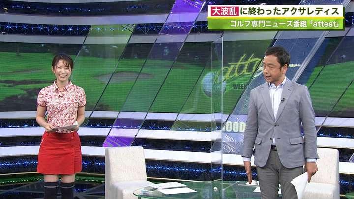 2021年03月29日海老原優香の画像01枚目