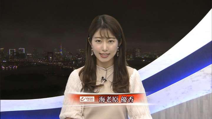 2021年04月14日海老原優香の画像01枚目