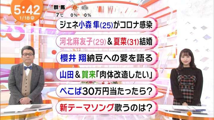2021年01月18日藤本万梨乃の画像01枚目