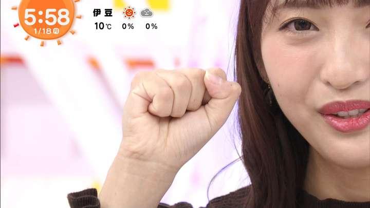 2021年01月18日藤本万梨乃の画像03枚目