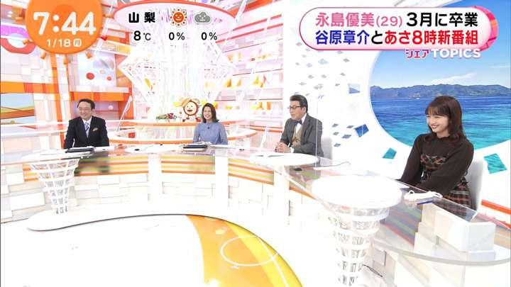 2021年01月18日藤本万梨乃の画像14枚目